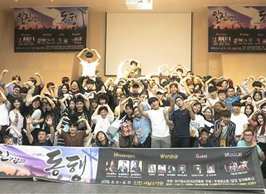 주영광교회 일진캠프