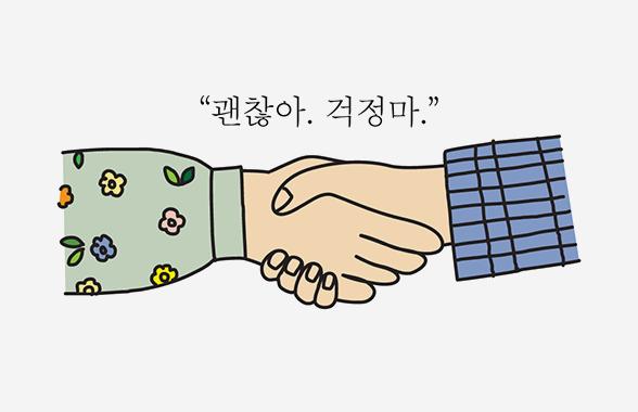 공동체 소개